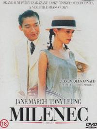DVD-Milenec