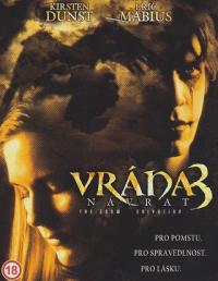 DVD-Vrána 3 - Návrat